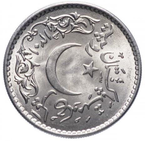 Пакистан 1 рупия 1981 года код 22998