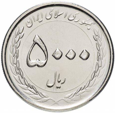 Нумизматика|Каталог монет Иран|Все монеты Иран|Каталог цен на ... | 458x464