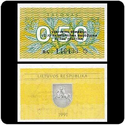 Литва 0,50 талона 1991 года код 0603