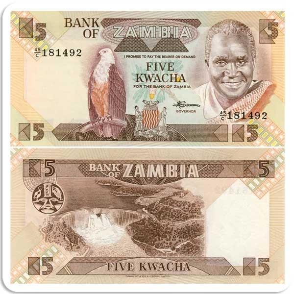 Замбия 5 квача 1980-88 годов код 0642